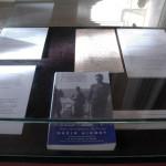 〈沙菲.貝荷之家〉文件展覽。